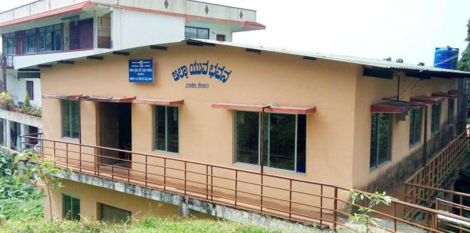 Government first grade college for women in Madikeri has been functioning from Yuva Bhavana of District Youth Federation for the past four years.